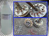 Раствор для удаления оловянно-свинцового припоя с по серебрения. 1л., фото 1