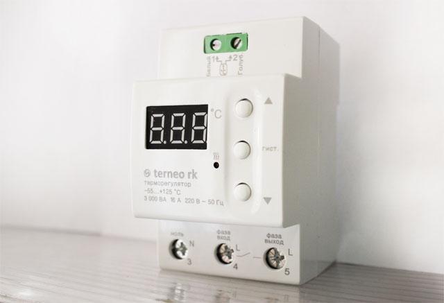 купить терморегуляторы тернео
