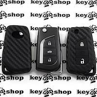 Чехол (силиконовый, под карбон) для выкидного ключа Toyota (Тойота) 3 кнопки