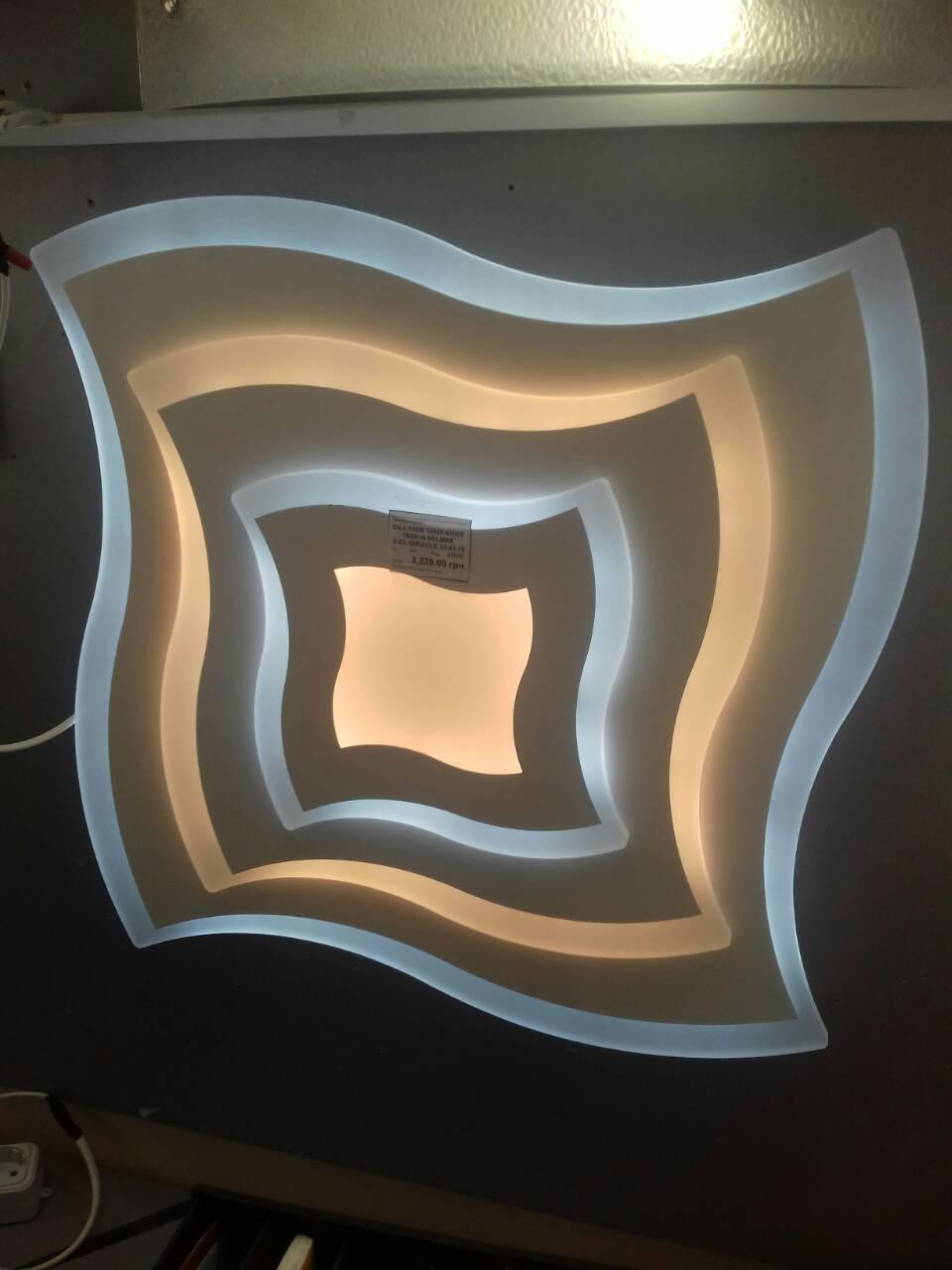 SMART Люстра с пультом MIRACLE 100W 49 см диаметр, LED светильник