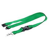 Шнурок для ключей с металлическим держателем, цвет Зеленый - su 95416104, фото 3