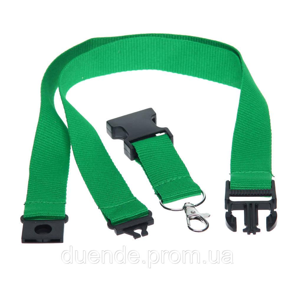 Шнурок для ключей с металлическим держателем, цвет Зеленый - su 95416104