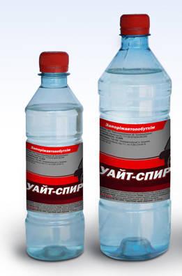 Уайт-спирит 0,4л Запорожавтобытхим, фото 2