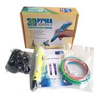 3D pen, Ручка 3Д для рисования С LCD Дисплеем, Трехмерные ручки, Ручка  для объемного 3d рисования