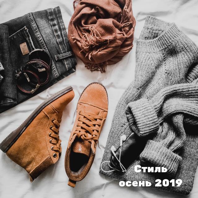 тренды обуви 2019-фото