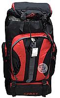 Рюкзак туристический 38 л № 172, Рюкзак для активного отдыха,туризма, Рюкзак для похода, Спортивный рюкзак