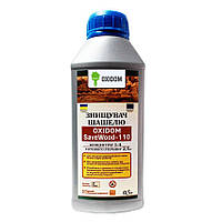 Oxidom SaveWood-110 - уничтожитель шашеля (концентрат 1:4) 0,5 л
