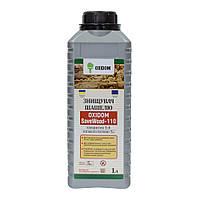 Oxidom SaveWood-110 - знищувач шашеля (концентрат 1:4) 1 л