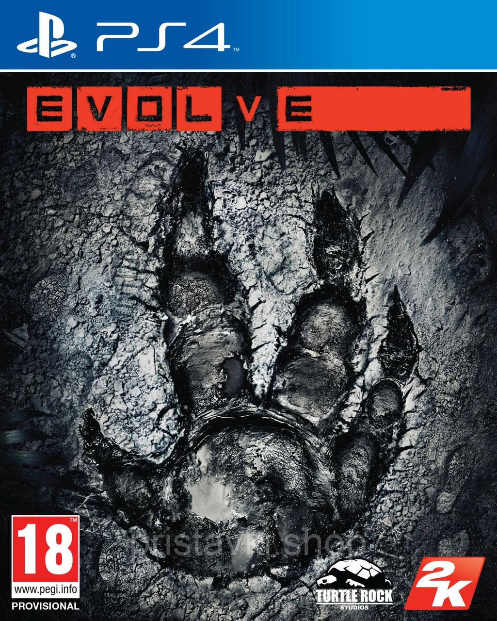 Evolve PS4 \ PS5