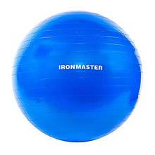 М'яч фітнес anti burst IronMaster діаметр 65cm фітбол для тренування
