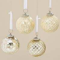 Набор подвесных шаров на елку Золотой узор 4 шт d 8 см