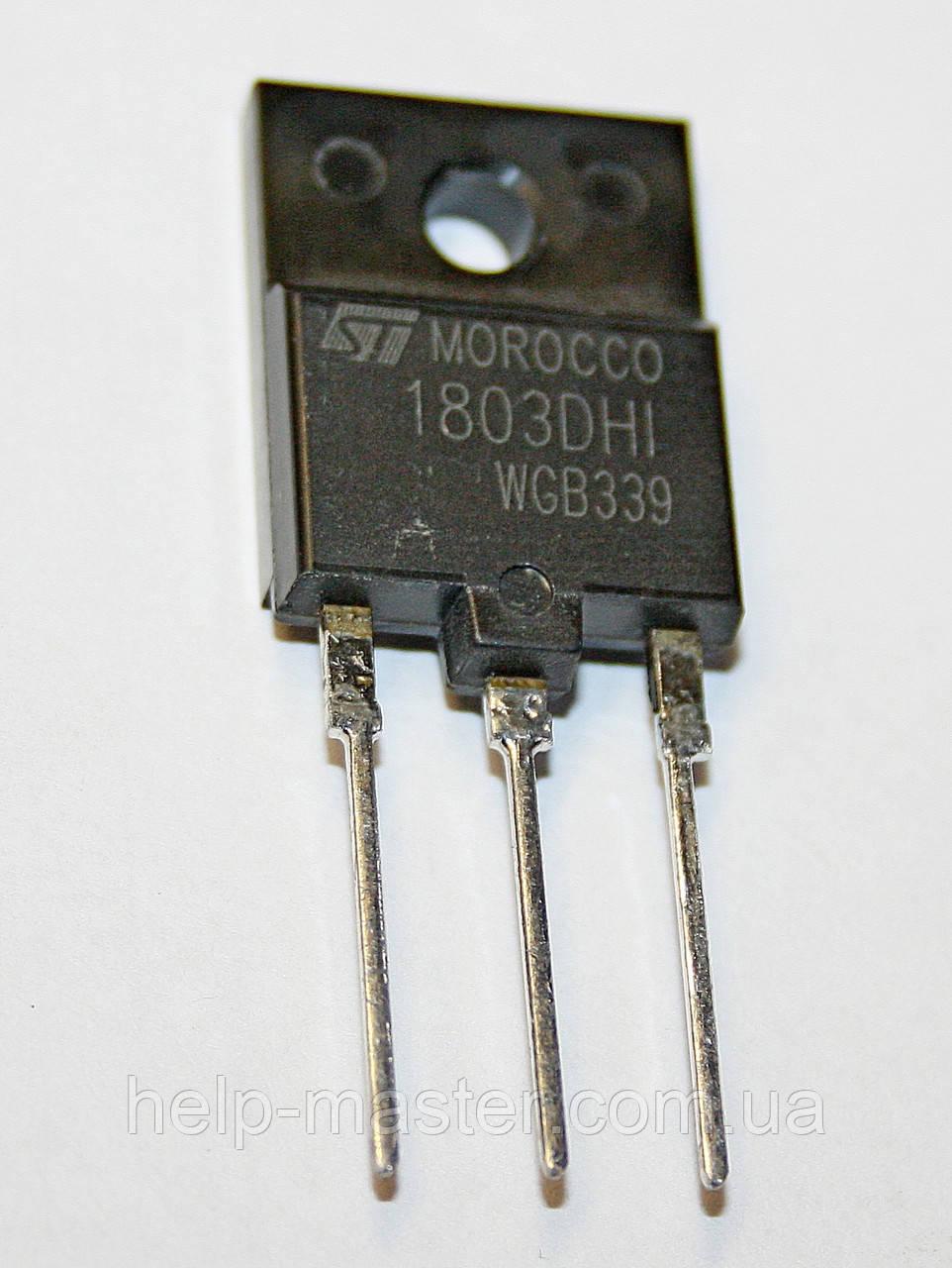 Транзистор ST1803DHI