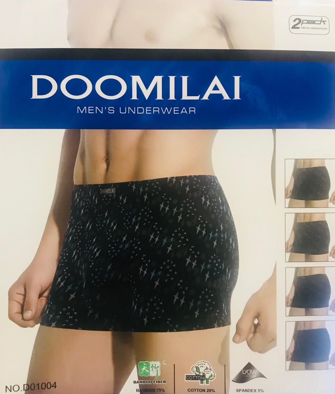 Труси чоловічі боксери бавовна + бамбук DOOMILAI розмір XL-4XL(48-54) 01004