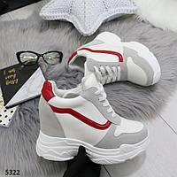 Сникерсы женские белые  с красной полоской