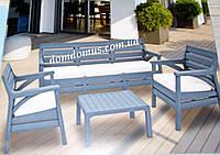 """Комплект садовой мебели """"Barselona"""" (стол, 2 кресла) Irak Plastik, Турция серый"""