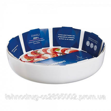 Форма для запекания 18 см Diwali Luminarc N2945, фото 2