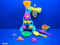 Мельница 6818A с набором сетка 40см, Детские игрушки для песочницы, Детская игрушка мельница, Набор для песка