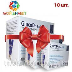 Тест-смужки GlucoDr auto 50 шт. 10 упаковок