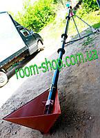Шнековый погрузчик (винтовой конвейер) диаметром 110 мм, длиною 6 метров.