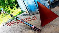 Винтовой транспортер (шнековый загрузчик) диаметром 110 мм, длиною 8 метров