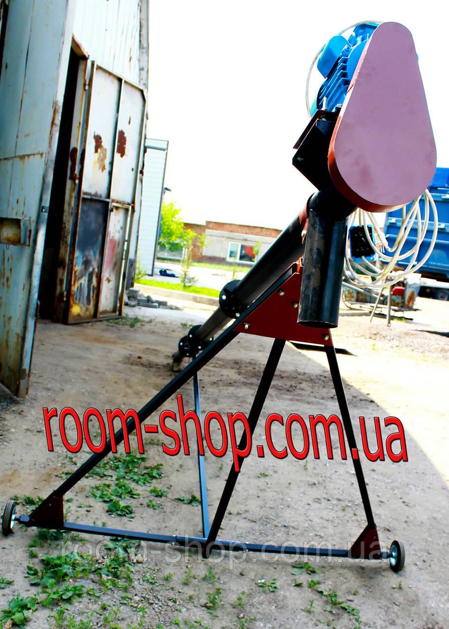 Шнековый транспортер (гвинтовий навантажувач) диаметром 110 мм, длиною 9 метров