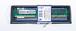 Kingston DDR3 8 Gb 1600 MHz АМД + Интел (VKR16N11/8, низкопрофильная), фото 3