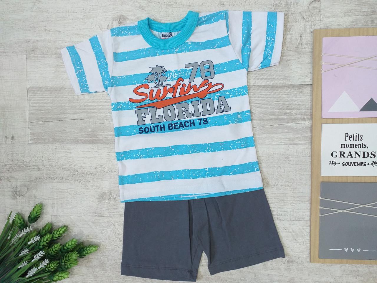 Детский костюм 1-2-3 года