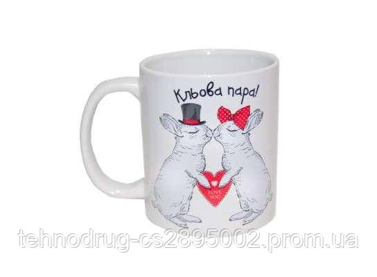 Чашка с кроликамиКльова пара 88-8718159