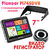 Новинка! GPS навигатор Pioneer Pi 745 DVR + AV + Козырек
