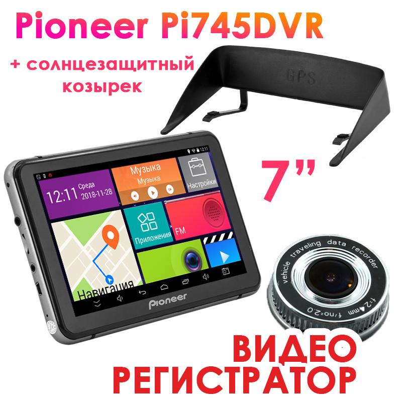 Новинка! GPS навигатор Pioneer Pi 745 DVR + AV + Козырек, фото 1