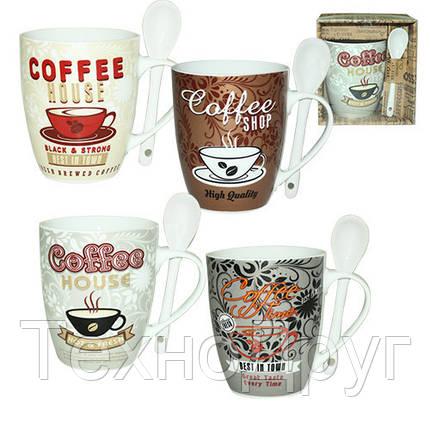 Чашка с ложкой 360 мл Кофе шоп Snt 2063-12, фото 2