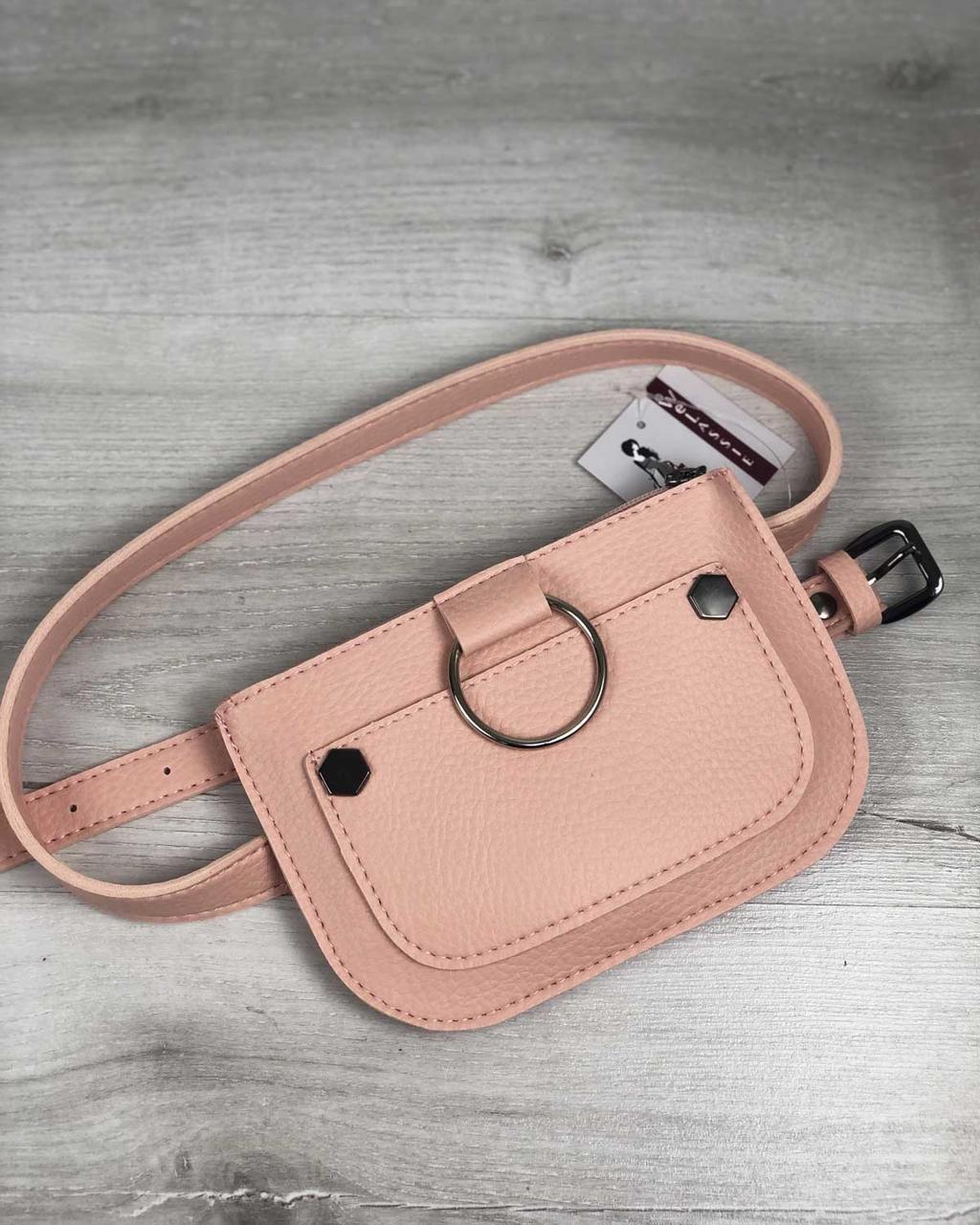 Женская сумка на пояс пудрового цвета