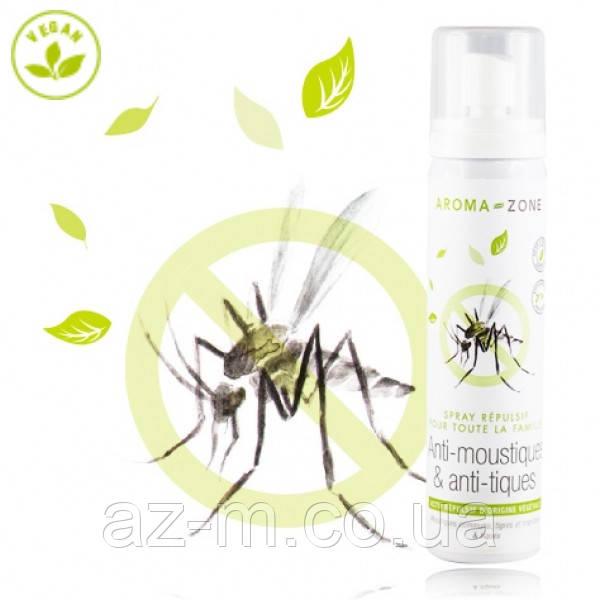 Спрей от комаров и клещей (Anti-moustiques et anti-tiques) 75 мл