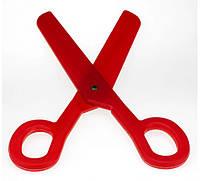 Ножницы - гигант красные ( гигантские ножницы прикол )