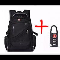 Швейцарський рюкзак Swissgear Wenger SW 8810