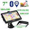 "Новинка GPS навигатор Pioneer Pi7120 7"" Win CE 6.0 + BT + AV + Козырек"
