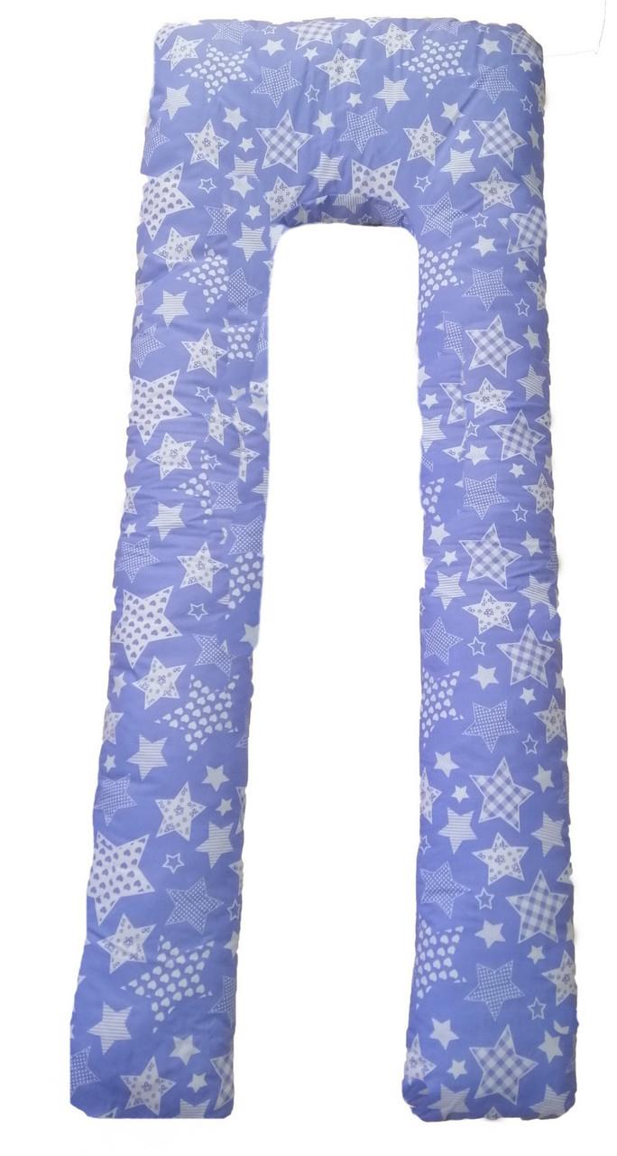 Подушка для беременных и кормления Universal U-образная ТМ Лежебока Холлофайбер Звёзды на синем