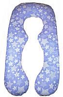 Подушка для беременных и кормления Universal  8-образная ТМ Лежебока Холлофайбер Звёзды на синем