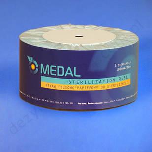 Рулон для стерилізації медичних інструментів Medal 100мм x 200м
