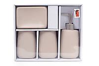 Набор для ванной: дозатор, подставка для зубных щеток, стакан, мыльница, цвет - бежевый