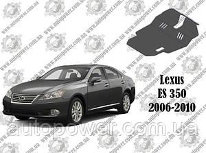 Защита коробки LEXUS ES350 АКПП V-3.5 2006-2010