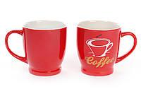 Кружка фарфоровая кофейная Coffee 220мл, 4 вида