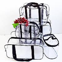 Набор польских прозрачных сумок в роддом 5 шт Akmus Mama Plus!
