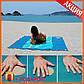 Пляжный коврик Антипесок Sand Free Mat - Розовый - Лучшая Подстилка на пляж Качество + Подарок!, фото 3