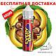 Жидкость для электронных сигарет Every Day Message 60 мл (Лесные орехи, карамель и банан), фото 2