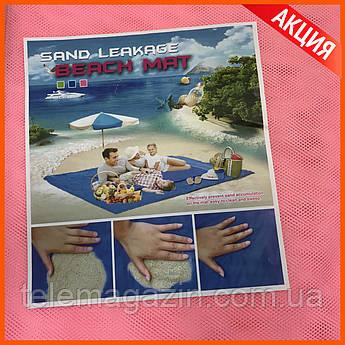 Пляжный коврик Антипесок Sand Free Mat - Розовый - Лучшая Подстилка на пляж Качество + Подарок!