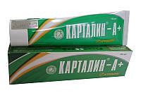Мазь против псориаза нейродермита  Карталин-А+ усиленная формула 100 мл Астрофарма, фото 1