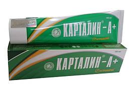 Мазь против псориаза нейродермита  Карталин-А+ усиленная формула 100 мл Астрофарма