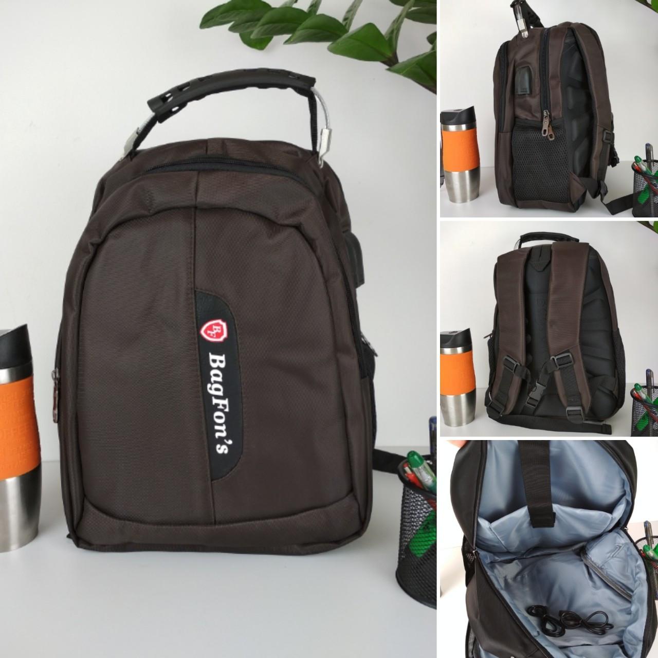 Рюкзак городской, ортопедический, размер 40х29х17