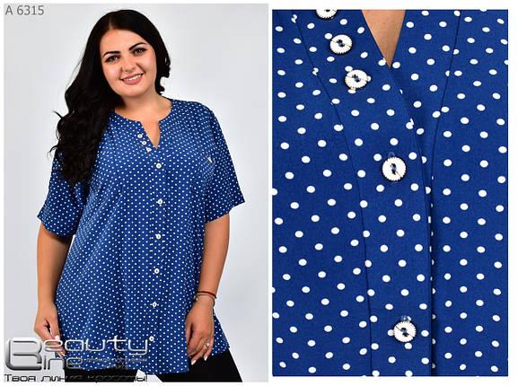 Модная летняя женская туника-рубашка в горошек с 52 по 66 размер , фото 2
